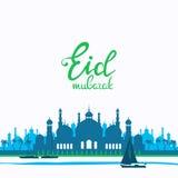 ilustração de Mubarak do eid Foto de Stock Royalty Free