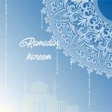 Ilustração de Ramadan Mubarak com caligrafia árabe intrincada Imagem de Stock Royalty Free