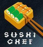 Ilustração de Showing Japan Cuisine 3d do cozinheiro chefe de sushi ilustração do vetor