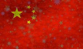 Ilustração de uma bandeira chinesa Foto de Stock Royalty Free