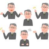 Ilustração de várias expressões faciais de um homem Fotos de Stock