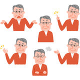 Ilustração de várias expressões faciais de um homem Imagem de Stock