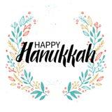 Ilustração desenhada mão do vetor Hanukkah feliz lettering ilustração do vetor