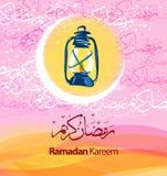 Ilustração do cartão de Ramadan fotos de stock royalty free