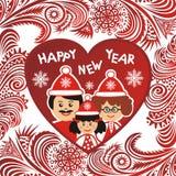 Ilustração do cartão do ano novo feliz Imagens de Stock