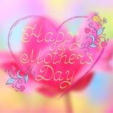 Ilustração do cartão do dia de mãe Fotografia de Stock