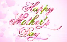 O dia de mãe feliz Fotos de Stock