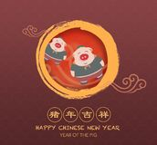 Ilustração do cumprimento chinês do ano novo do fundo do ano novo feliz ilustração do vetor