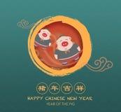 Ilustração do cumprimento chinês do festival do fundo do ano novo feliz ilustração stock