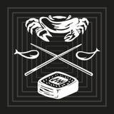 Ilustração do desenho de esboço preto e branco com alimento dos peixes e do arroz com elementos das varas, dos peixes e do carang ilustração royalty free