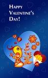 Ilustração do dia de são valentim de Paperart com galinha, flores e coração Imagens de Stock