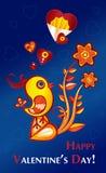Ilustração do dia de são valentim de Paperart com galinha, flores e coração Foto de Stock Royalty Free