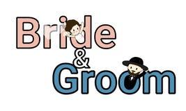 Ilustração do fundo do convite de Wedding dos noivos ilustração do vetor
