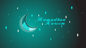 Ilustração do kareem de Ramadhan Fotos de Stock