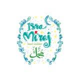 Ilustração do raj do ` do MI do ` de Isra Fotos de Stock Royalty Free
