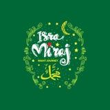 Ilustração do raj do ` do MI do ` de Isra Foto de Stock Royalty Free