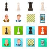 Ilustração do vetor do checkmate e do símbolo fino Coleção do ícone do vetor do checkmate e do alvo para o estoque ilustração do vetor