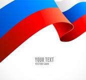 Ilustração do vetor da beira da bandeira do russo no branco Fotografia de Stock Royalty Free
