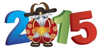 Ilustração do vetor da cabra do dinheiro da prosperidade de 2015 chineses Foto de Stock
