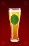 Ilustração do vetor de um vidro de cerveja Fotos de Stock