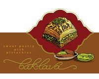 Ilustração do vetor do baklava com os pistaches Imagem de Stock Royalty Free
