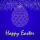 Ilustração do vetor do ovo da páscoa abstrato Fotografia de Stock