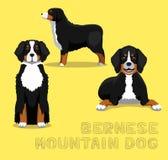 Ilustração do vetor dos desenhos animados do cão de montanha de Bernese do cão Fotos de Stock