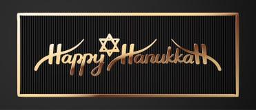 Ilustração do vetor para o Hanukkah ilustração stock