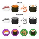 Ilustração do vetor do símbolo do sushi e do arroz Ajuste do ícone do vetor do sushi e do atum para o estoque ilustração stock