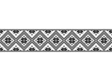 Ilustração do vetor do teste padrão de mosaico ilustração stock