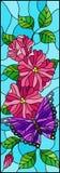 Ilustração do vitral com a borboleta brilhante contra o céu, a folha e as flores cor-de-rosa, no fundo azul, orientati vertical Imagens de Stock Royalty Free