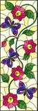 Ilustração do vitral com a flor cor-de-rosa encaracolado abstrata e uma borboleta roxa no fundo amarelo, imagem vertical Fotografia de Stock