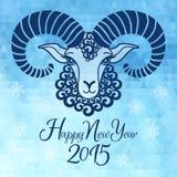 Ilustração dos carneiros do ano novo Foto de Stock Royalty Free