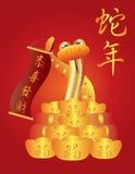 Ilustração dourada chinesa da serpente do ano novo