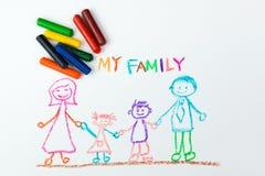 Ilustração e desenho do menino do miúdo drawing Fotografia de Stock Royalty Free