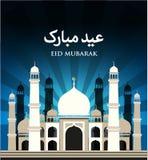 Ilustração Eid Mubarak feliz do vetor Fotografia de Stock
