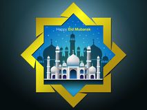 Ilustração Eid Mubarak feliz do vetor Foto de Stock