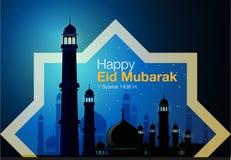 Ilustração Eid Mubarak feliz do vetor Imagem de Stock