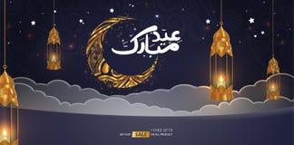 Ilustração feliz de Eid Mubarak Arabic Calligraphy Vetora Background ilustração royalty free