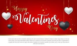 Ilustração feliz do vetor do cartão do dia de Valentim Imagens de Stock Royalty Free