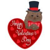 Ilustração feliz do vetor do molde do projeto de cartão de Valentine Day ilustração stock