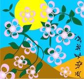 Ilustração floral Foto de Stock