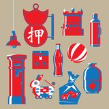Ilustração gráfica de artigos do nostálgico de Hong Kong Ilustração Stock