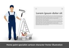 Ilustração home do vetor do personagem de banda desenhada do especialista da pintura ilustração royalty free