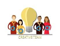 Ilustração lisa moderna dos trabalhos de equipa para alcançar o objetivo Foto de Stock