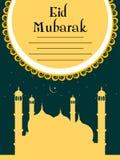 Ilustração para a celebração de Mubarak do eid Foto de Stock Royalty Free