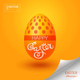 Ilustração realística do vetor com ovo da páscoa e rotulação Fotografia de Stock Royalty Free