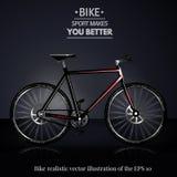 Ilustração realística do vetor da bicicleta Imagens de Stock