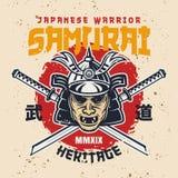 Ilustração retro colorida vetor da máscara do samurai imagem de stock