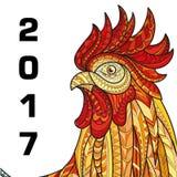Ilustração tirada mão do galo do esboço da garatuja Modelado impetuosamente no fundo branco Símbolo do ano novo chinês 2017 ilustração stock